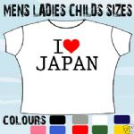 I LOVE HEART JAPAN T-SHIRT ALL SIZES & COLOURS